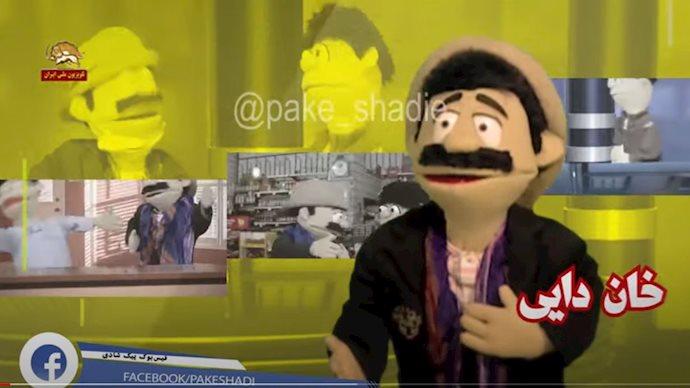 داروی کرونا طنز عروسکی
