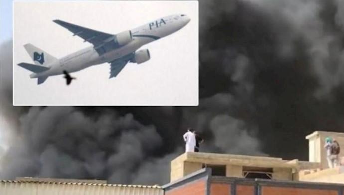 سقوط هواپیما ی پاکستانی