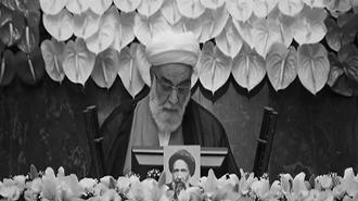 قرائت پیام خامنهای توسط گلپایگانی