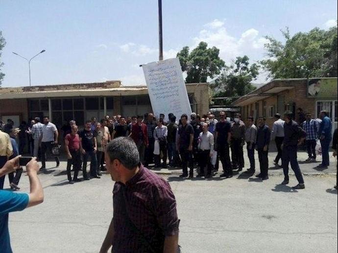 اراک. تجمع کارگران هپکو