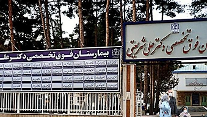 کرونا در مشهد