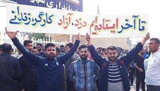 کارگران ایران  ...
