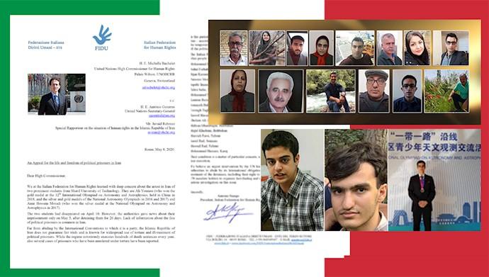 نامه فدراسیون حقوق بشر  ایتالیا  به میشل باشله