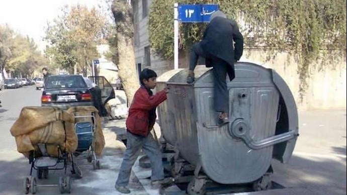 زباله گردی، روشی برای فرار از گرسنگی در سایه شوم آخوندها