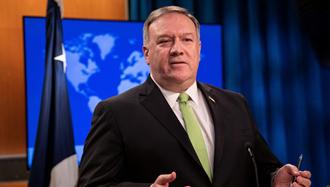 پمپئووزیر امورخارجه آمریکا