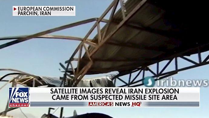 فاکس نیوز - گزارشی از انفجار در پارچین