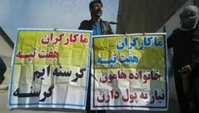 دومین روز اعتصاب کارگران نیشکر هفتتپه