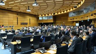 جلسه شورای حکام آژانس بینالمللی انرژی اتمی