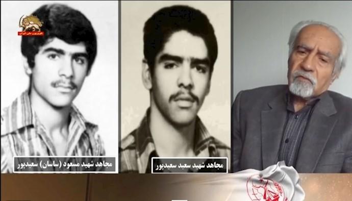 بیاد مجاهدین  شهید سعید و مسعود سعیدپور