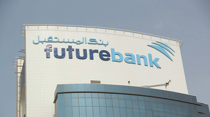 بانک المستقبل در بحرین