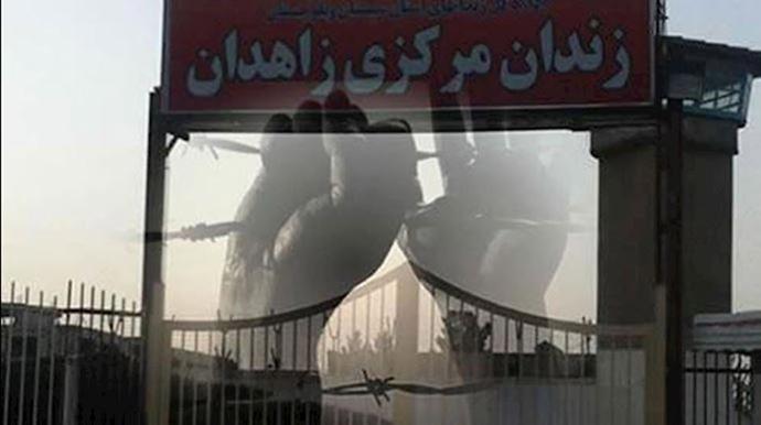 موج دوم ویروس کرونا در زندان زاهدان