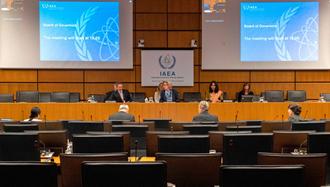 اجلاس شورای حکام آژانس بین المللی انرژی اتمی