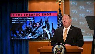 آسوشیتدپرس: رژیم ایران در حملات تروریستی با موانع جدی روبهروست