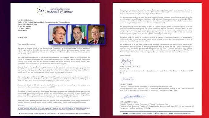 نامه کمیته بینالمللی در جستجوی عدالت به جاوید رحمان گزارشگر ویژه ملل متحد