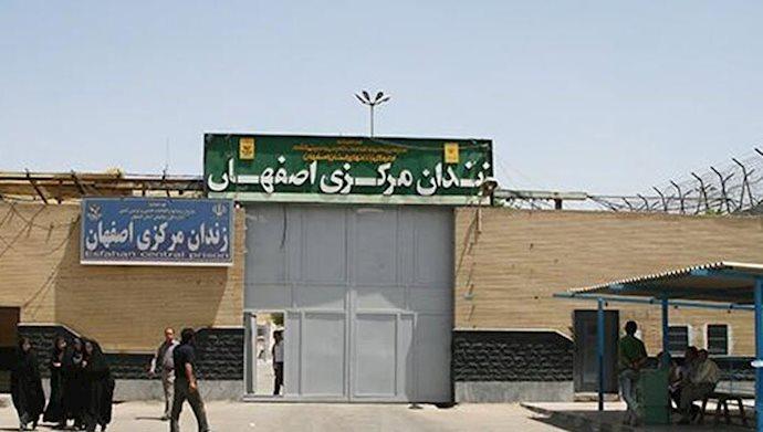 زندان مرکزی اصفهان