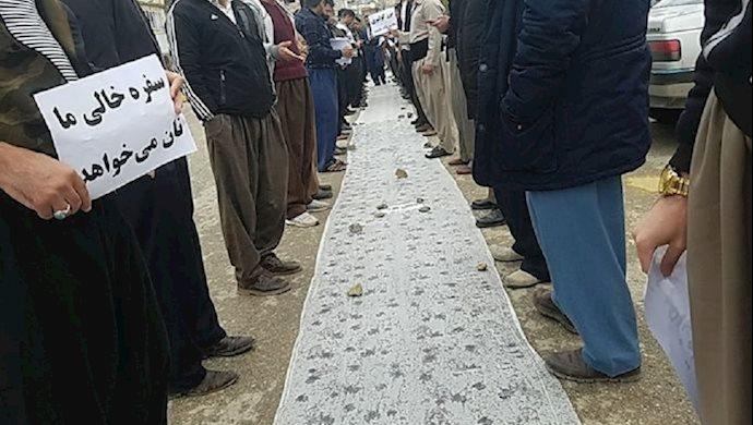 سفرههای خالی مردم محروم ایران