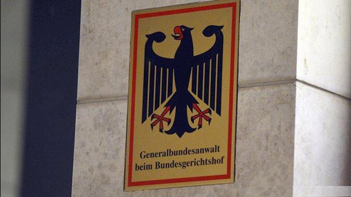 دادستانی فدرال آلمان