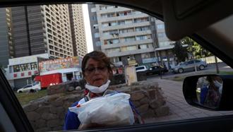 کرونا در شیلی