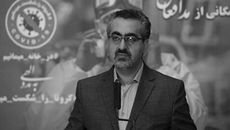 کیانوش جهانپور سخنگوی برکنارشده  وزارت بهداشت رژیم