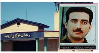اعدام جنایتکارانه زندانی سیاسی کرد هدایت عبدالله پور در زندان مرکزی ارومیه