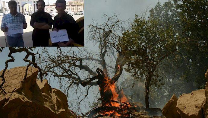 اعتراض فعالین مدنی علیه آتش سوزی ها در خوزستان