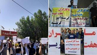 هفتمین روز اعتصاب کارگران نیشکر هفتتپه و تجمع کلاه زردهای خوزستان - آرشیو