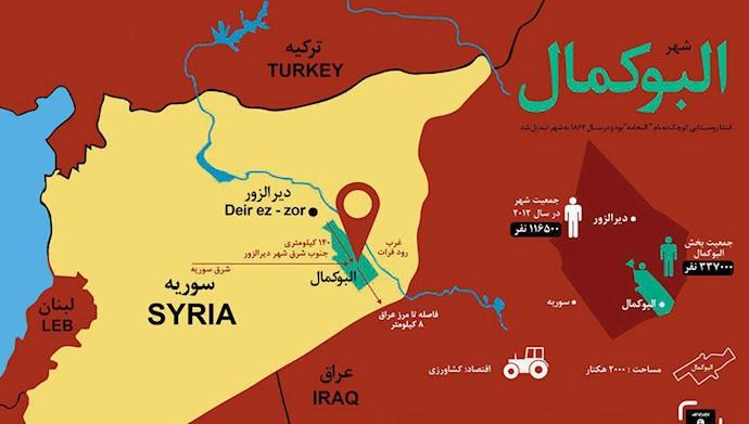 کشته شدن ۵ تن از شبهنظامیان وابسته به رژیم ایران در سوریه