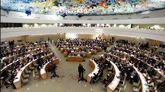 اجلاس حقوق بشر ملل متحد
