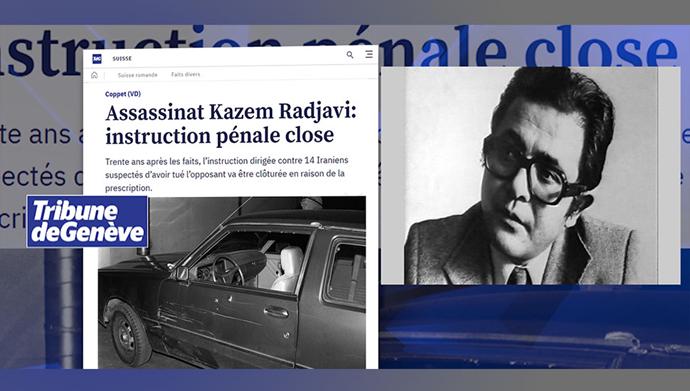 تریبون دو ژنو: شورای ملی مقاومت ایران تصمیم بستن پرونده دکتر کاظم رجوی را محکوم میکند