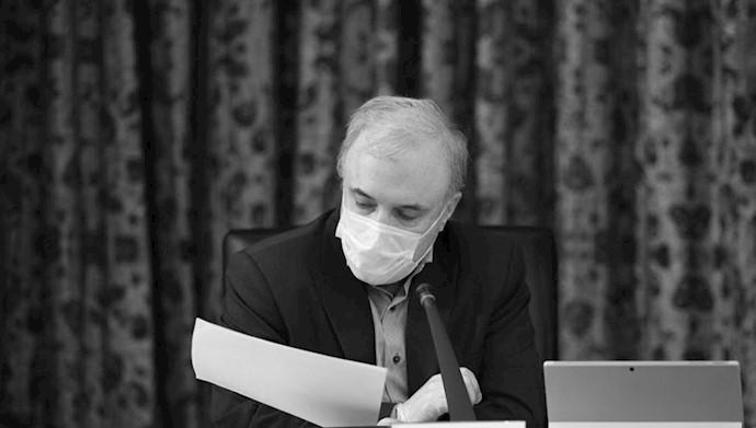 نمکی وزیر بهداشت آخوند روحانی