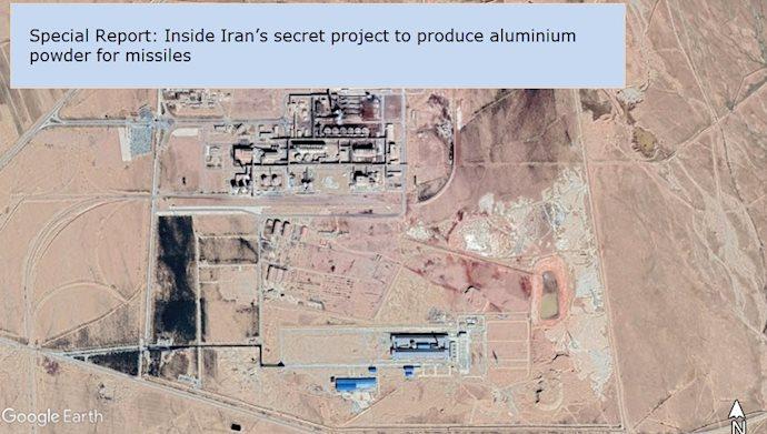 رویترز - پروژه مخفی ایران برای تولید پودر آلومینیوم برای موشک