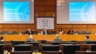 شورای حکام آژانس بینالمللی اتمی