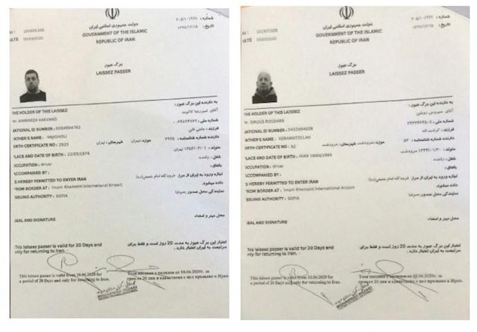 سند اطلاعیه کمیسیون امنیت