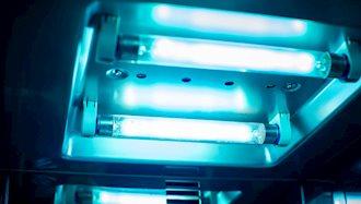 استفاده از لامپهای ماورای بنفش برای از بین بردن ویروس کرونا
