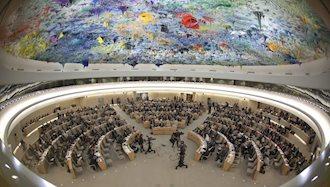 اجلاس  شورای حقوقبشر  ملل متحد