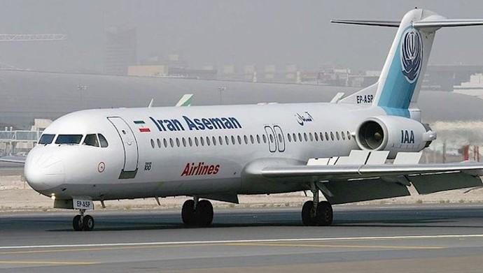 هواپیمای ایران آسمان