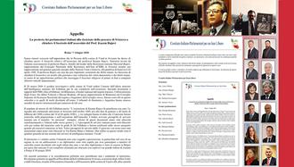 بیانیه کمیته پارلمانترهای ایتالیایی برای ایران آزاد در اعتراض به بستن پرونده ترور دکتر کاظم رجوی