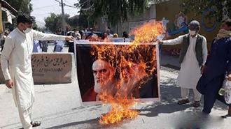 اعتراضات افغانستان