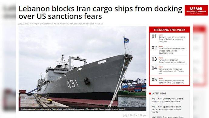 لبنان مانع لنگر انداختن کشتی رژیم ایران در ساحل این کشور شد