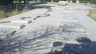 قبرستان ابن بابویه - عکس از آرشیو