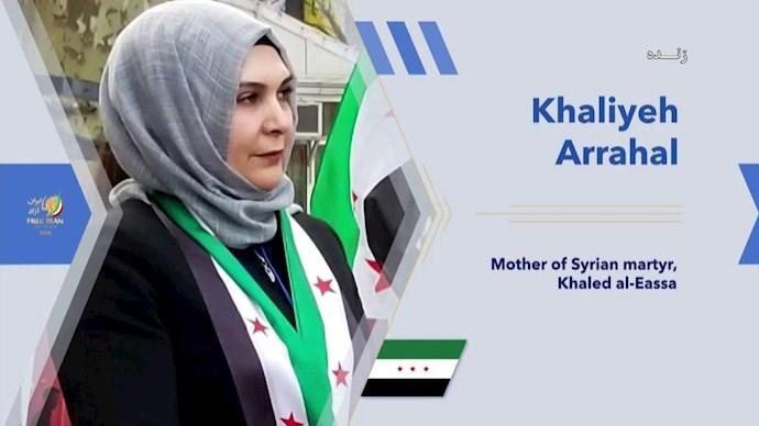 غالیه رحال - سوریه