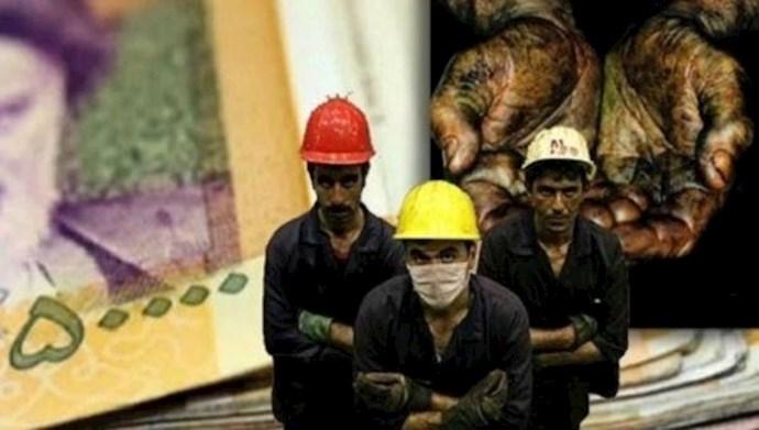 دستمزد کارگر ایرانی