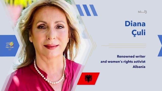 دیانا جولی نویسنده - آلبانی