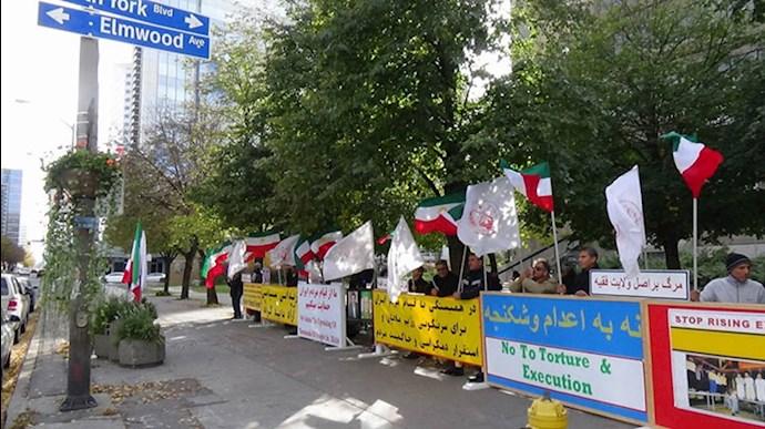 تظاهرات ایرانیان آزاده در کانادا در محکومیت  جنایتهای رژیم آخوندی - عکس از آرشو