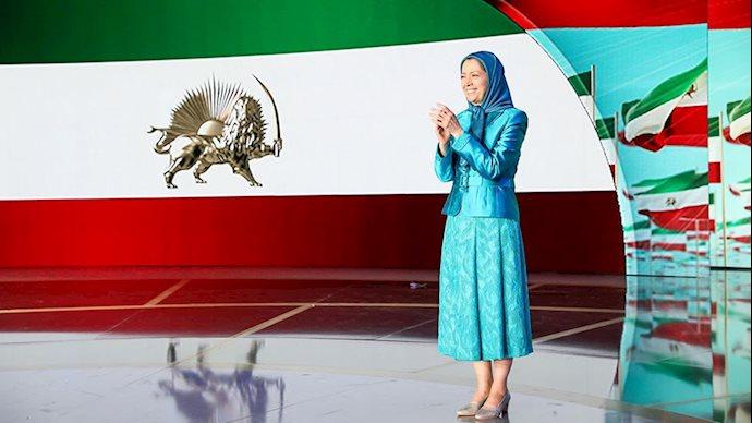 ایران آزاد با مریم رجوی