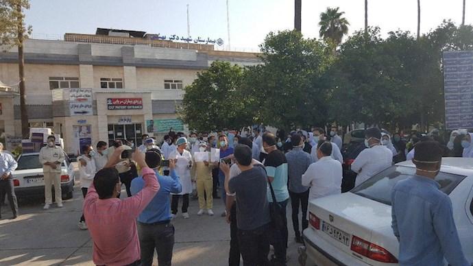 -تجمع و اعتصاب کارمندان بیمارستانهای تأمین اجتماعی اصفهان و شیراز
