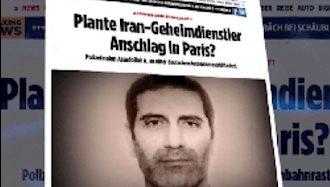 محاکمه اسدالله اسدی دیپلمات تروریست رژیم