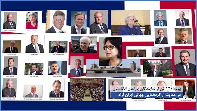 حمایت ۱۲۰تن از نمایندگان پارلمان انگلستان از طرح ۱۰مادهای خانم مریم رجوی