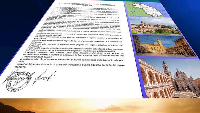 بیانیه ۹تن از شهرداران ایتالیا در محکومیت پنهانکاریهای مجرمانه رژیم آخوندی در فاجعه کرونا