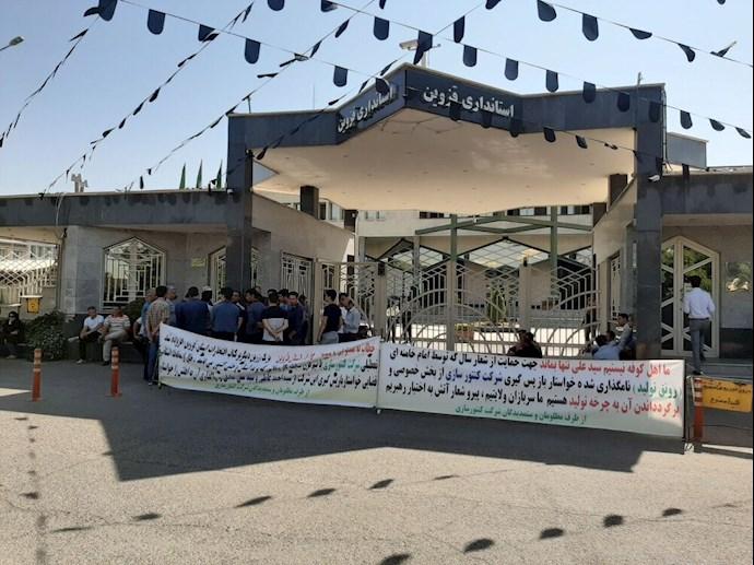 -عکس از آرشیو تجمع کارگران کنتورسازی قزوین